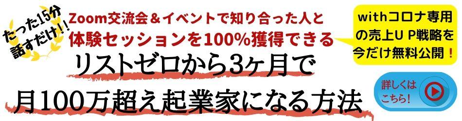 https://yuhitoishitsuka.com/wp-content/uploads/2020/07/ba08da49d1fab6a8ea8085876e7a625e.png