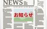 Facebookで友達申請すら出来なかった石塚がなぜ、2ヶ月で837万円も売上げられたのか?